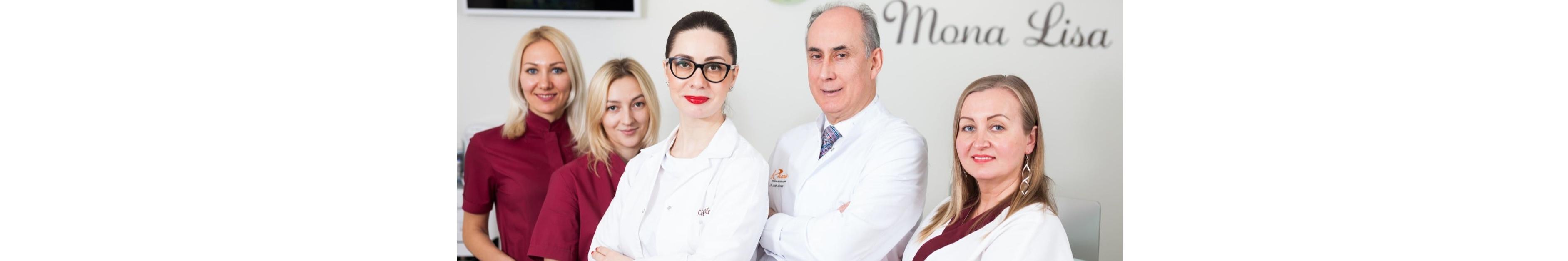 Clinica Mona Lisa - Terapia antienvejecimiento