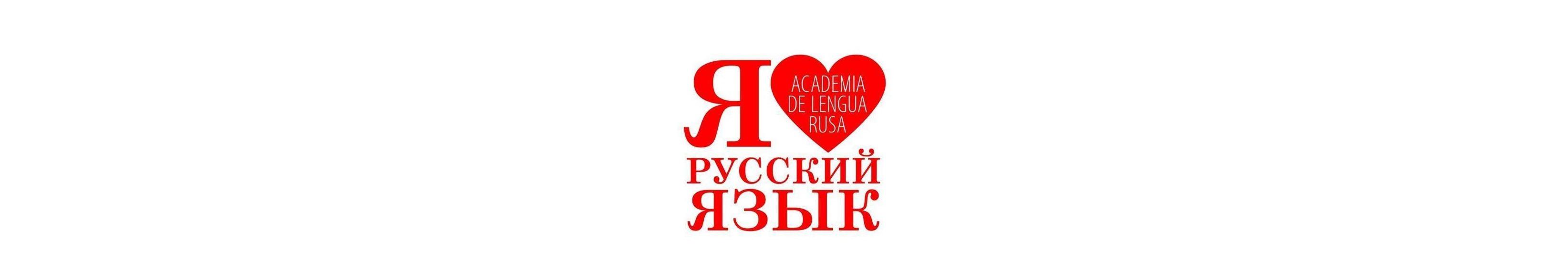 Ruslandia, academia de lengua rusa en Barcelona